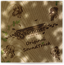 1/2summer Original Sound Tracks