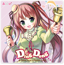 ALcot Vocal Collection. Vol.4 DingDong