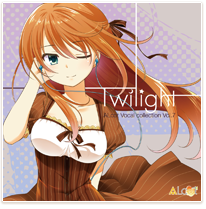 ALcot Vocal Collection Vol.7 Twilight