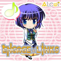 ALcot 『ENGAGE LINKS』 2008年夏予約開始!