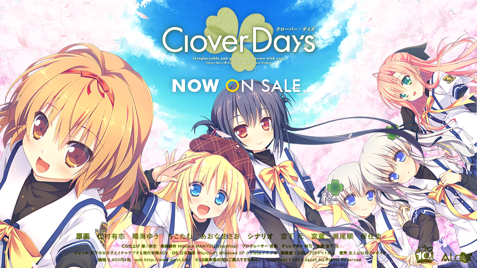Clover Day's